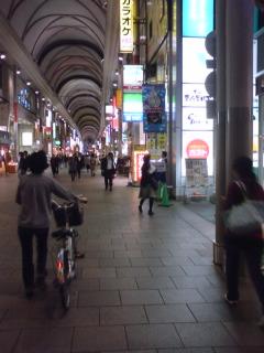 広島本通り