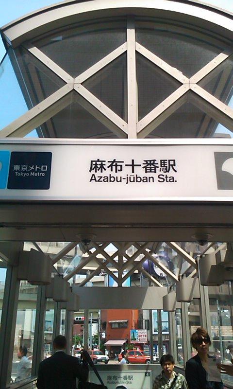 東京ドキュメント