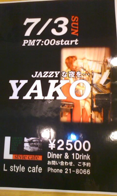 Yako ライブ
