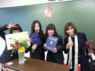 Aya卒業