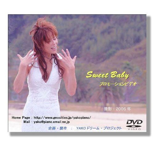 DVD 2Back